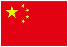 Expozitie de masini si utilaje din China la Romexpo