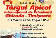 Targul Apicol Ghiroda 2014