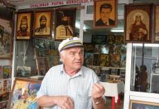 Ion Mocanu
