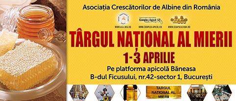 Targul-national-al-mierii-2016